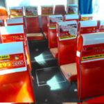 マニラ国際空港から空港バス⇒アンへレス行きのバスを利用
