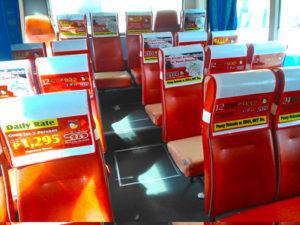 マニラ国際空港の空港バス