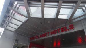 マニラのレッドプラネットマカティホテル
