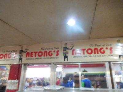 イロイロのおいしいNetong's batchoy(ネトンズバッチョイ)
