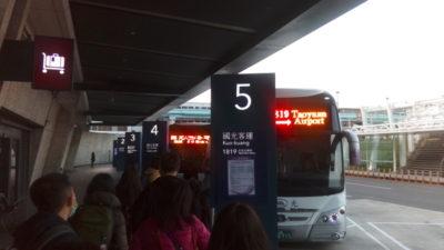台湾桃園国際空港の国光客運のバス乗り場