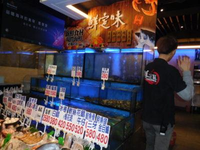 台北で人気の海鮮居酒屋