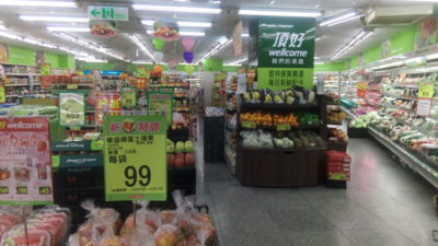 台北西門駅近くのスーパー頂好超市