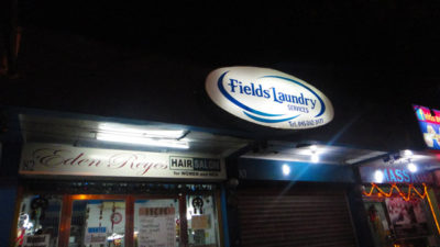 アンへレスの洗濯屋Fields Laundry