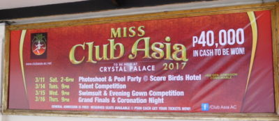 アンヘレスのMiss Club Asia