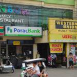 日本からフィリピンへの便利な海外送金サービス