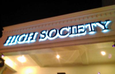 アンへレスの人気ディスコHigh Society