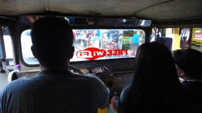 フィリピンのジプニーのフリーWiFi?