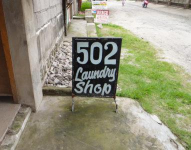 アンへレスの洗濯屋ALMA Laundry