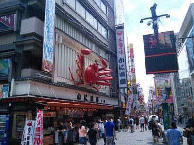 大阪のかに道楽の看板