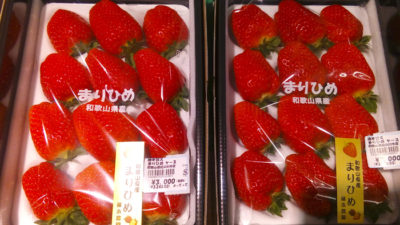 Delicious strawberries in Wakayama