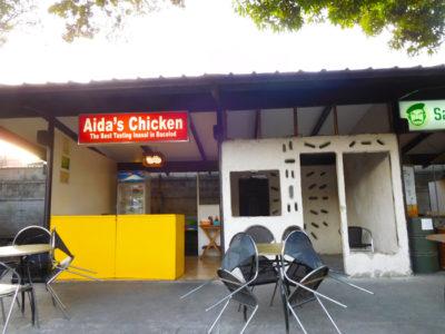 バコロドの人気イナサルレストランAida's Chicken