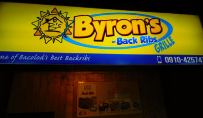 バコロドの人気リブレストランByron's