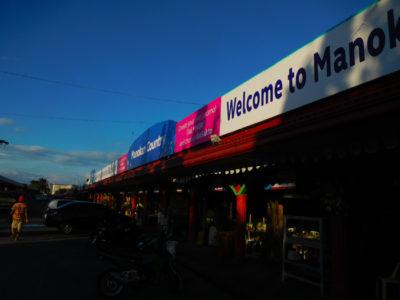 バコロドのおすすめレストラン街Manokan Country