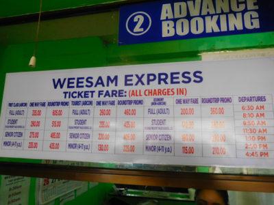 バコロドのWeesam Expressフェリーの運賃と時刻表
