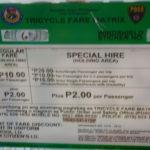 フィリピンで1番高いアンへレスのトライシクル料金とLTOへの通報