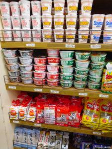 イロイロのロビンソンズモールの日本食材