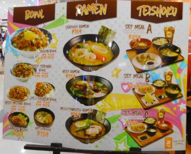 イロイロのロビンソンズモールの日本料理?の東京ジョー