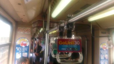 マニラのLRT-1(電車)の車内