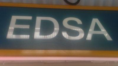 マニラのLRT-1(電車)のEDSA駅
