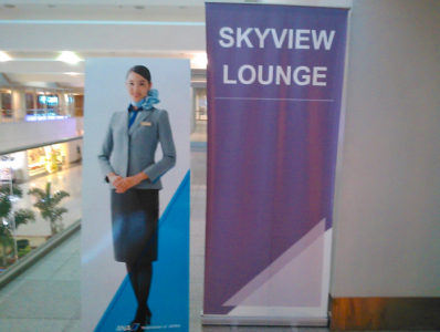 マニラ国際空港ターミナル3のプライオリティ・パスラウンジSky View