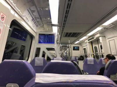 【台北】MRT空港線の車内