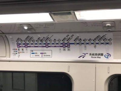 【台北】MRT空港線の路線図