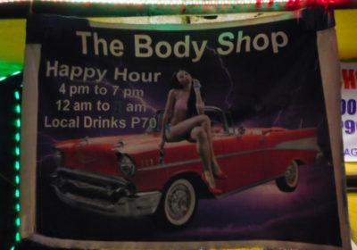 アンへレスのバリバゴのバーBody Shop