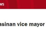 フィリピンのパンガシナンの前副市長が自宅でパタイ