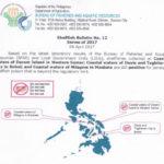【要注意】フィリピン漁業水産資源局が一部地域の貝類に警告