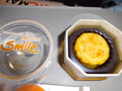 タイ・スマイル(THAI Smile)のおいしい月餅