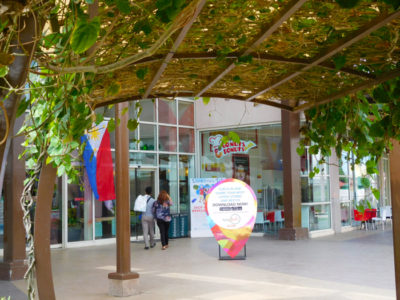 ミンダナオ島ダバオのショッピングモール