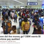 マニラ(ニノイ・アキノ)国際空港の混雑の原因は入国管理官への残業代未払い?