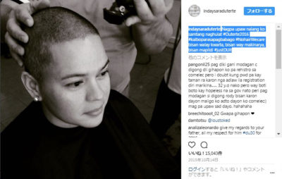 出典:SARA DUTERTE'S INSTAGRAM ACCOUNT