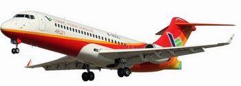 出典:中国商用飛機有限責任公司