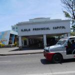 フィリピンのパナイ島の警察署長19人を解雇