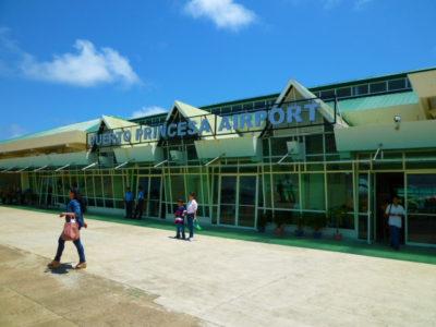 パラワン島のプエルト・プリンセサ空港