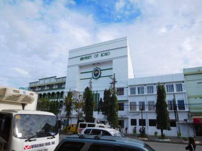フィリピンのイロイロ大学