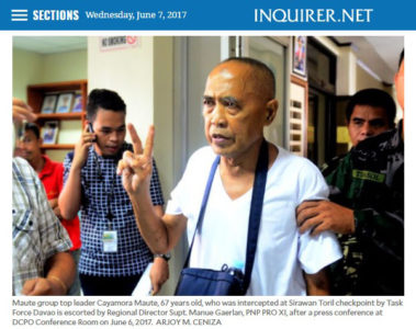 出典:INQUIRER net