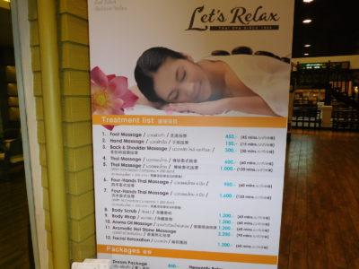 チェンマイのLet's Relax Spa