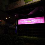 チェンマイのダイヤモンドリバーピンペッチナムホテルのおすすめMP