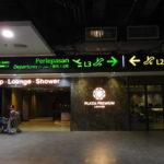 クアラルンプール国際空港第2ターミナルのプライオリティパスラウンジ