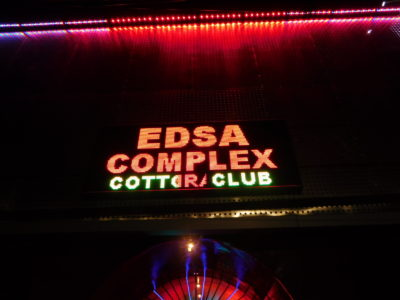 マニラ首都圏パサイのエドサコンプレックス
