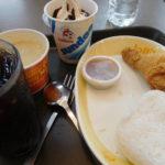 フィリピン国民食ジョリビーのフライドチキンはおいしくなかった!