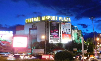 チェンマイのセントラルエアポートプラザ