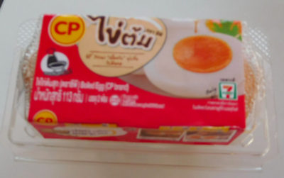 タイのセブンイレブンのおいしいゆで卵
