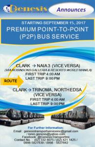 マニラ国際空港からクラーク国際空港の直通バス