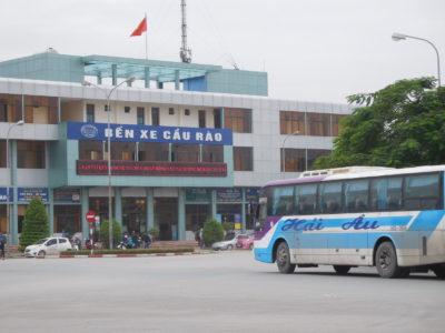 ハイフォンのカーザウ(Cau Rao)バスターミナル
