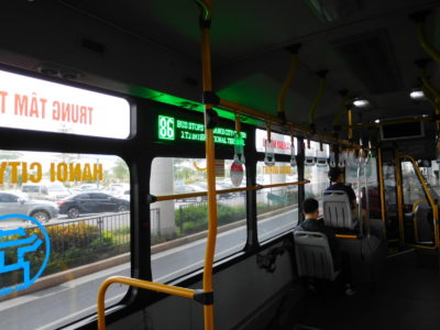 ノイバイ国際空港からロンビエンバスターミナル行きのバス