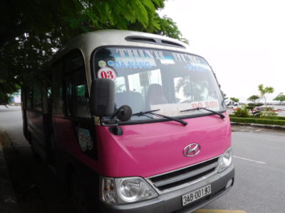 ハイフォンからドーソン行きのバス